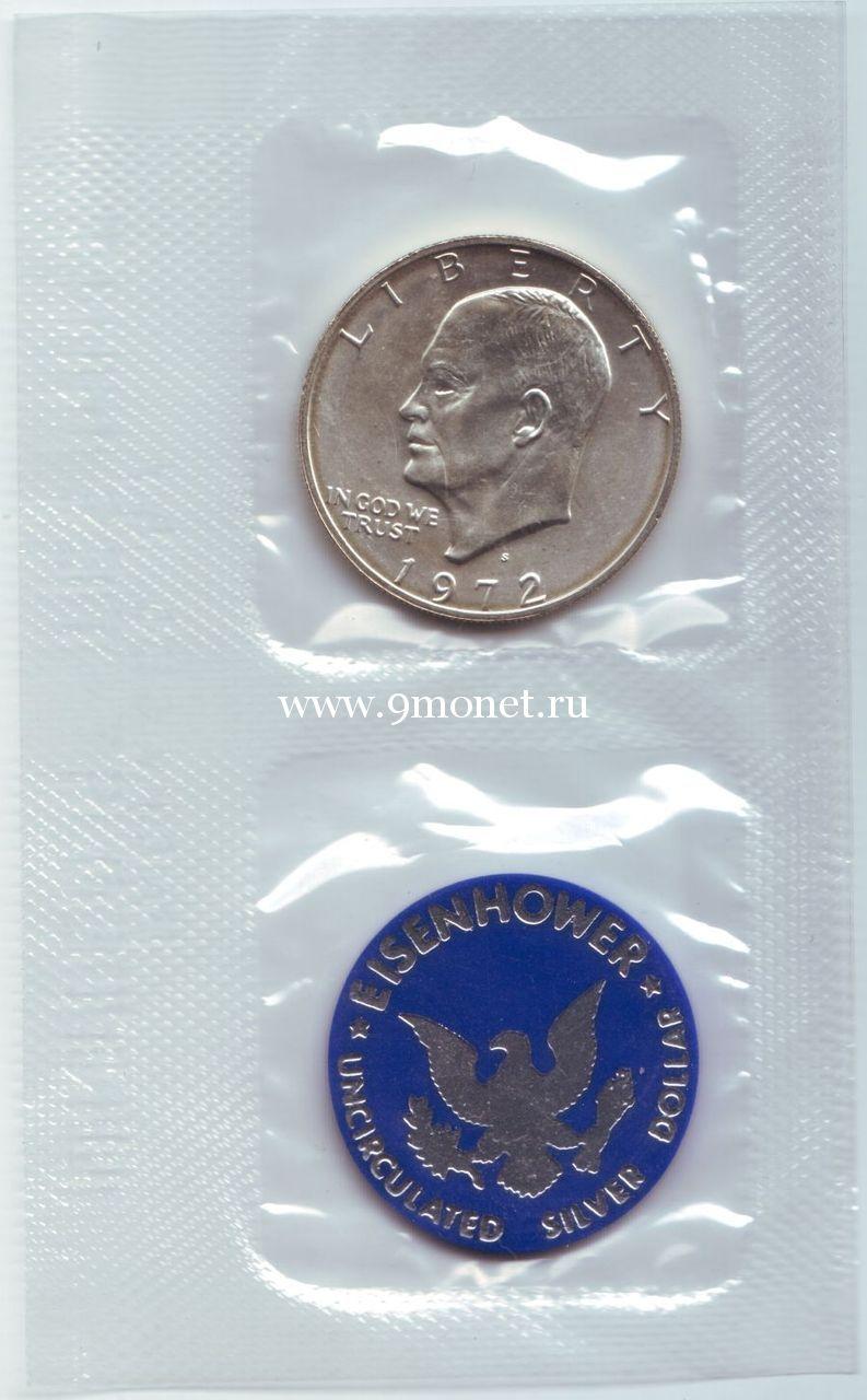 1972 год, США. Дуайт Эйзенхауэр. Монета 1 доллар с жетоном. (в запайке)