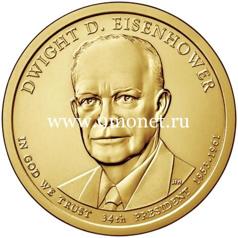 США 1 доллар 2015 года 34 президент Дуайт Эйзенхауэр