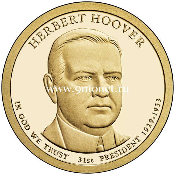 США 1 доллар 2014 года 31 президент Герберт Гувер (Herbert Hoover)
