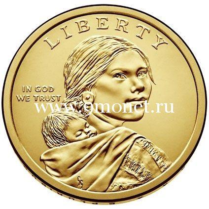 2015год. 1 доллар. США Сакагавея.