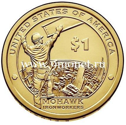 США 1 доллар 2015 года Могавки-строители (Сакагавея)