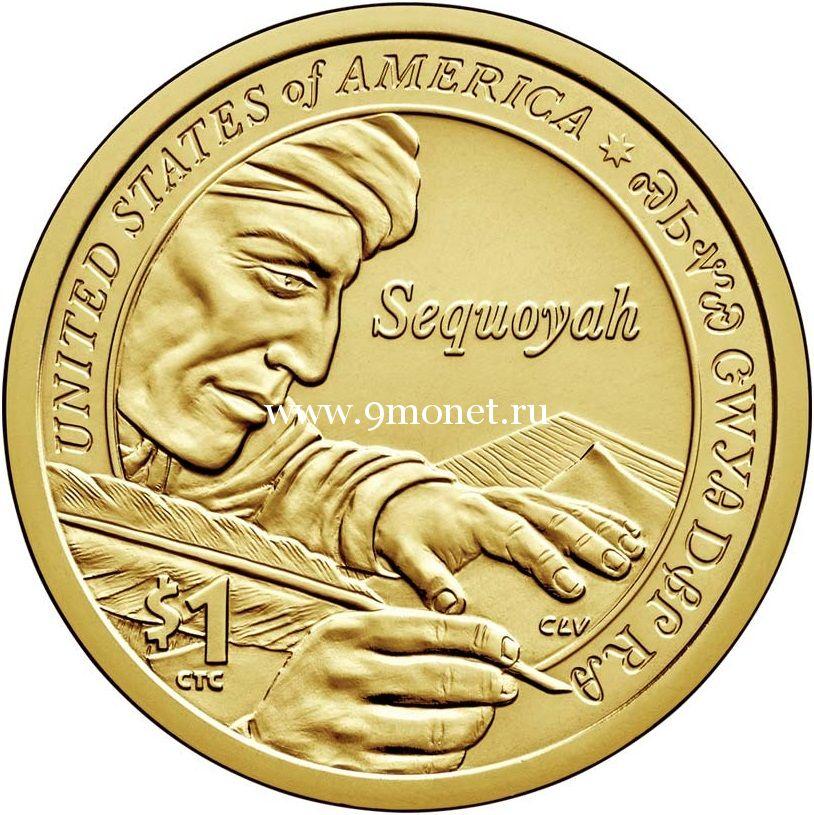 США 1 доллар 2017 года Письменность Чероки (Сакагавея)