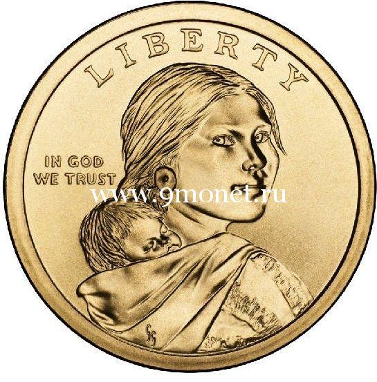 Торговые маршруты XVII века 1 доллар США 2012 монета из серии «Американские индейцы»