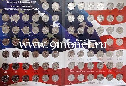 Полный набор монет 25 центов США штаты, территории, национальные парки 1999-2020