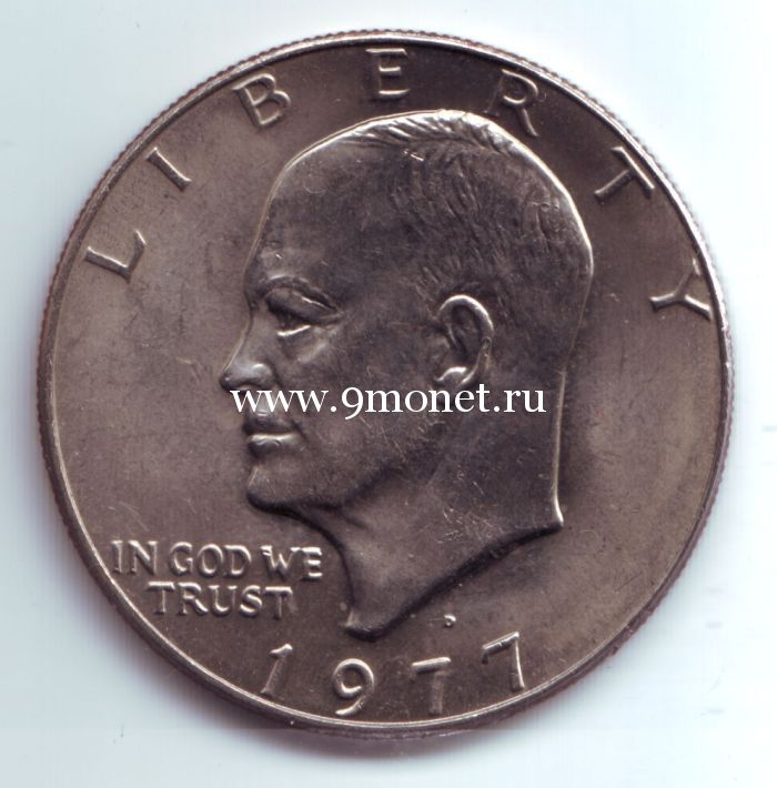 США 1 доллар 1977 года Эйзенхауэр.