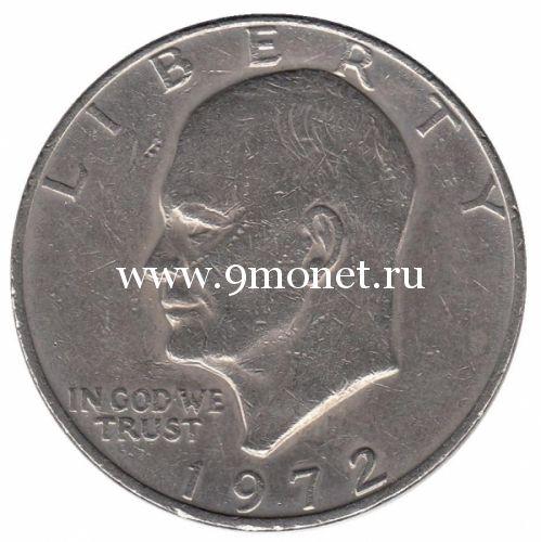 1972г. 1 доллар. США. Эйзенхауэр.