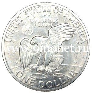 США 1 доллар 1971 года Эйзенхауэр.