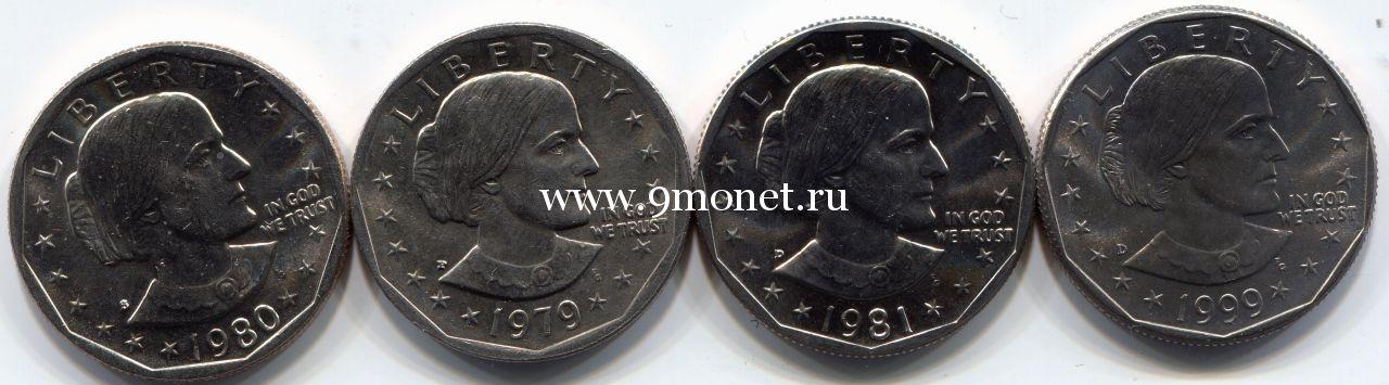 США набор 4 монеты 1 доллар Сьюзен Энтони 1979-1981