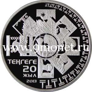 2013 год. 50 тенге. 20 лет нац. валюте Тенге - Казахстан