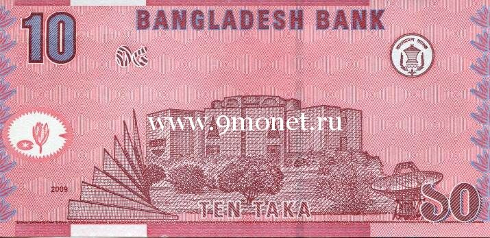 Бангладеш. 10 так. 2010 год.