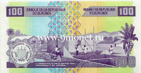 Бурунди банкнота 100 франков 2010 года