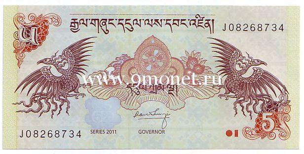 Бутан. 5 нгултрум. 2011 год.