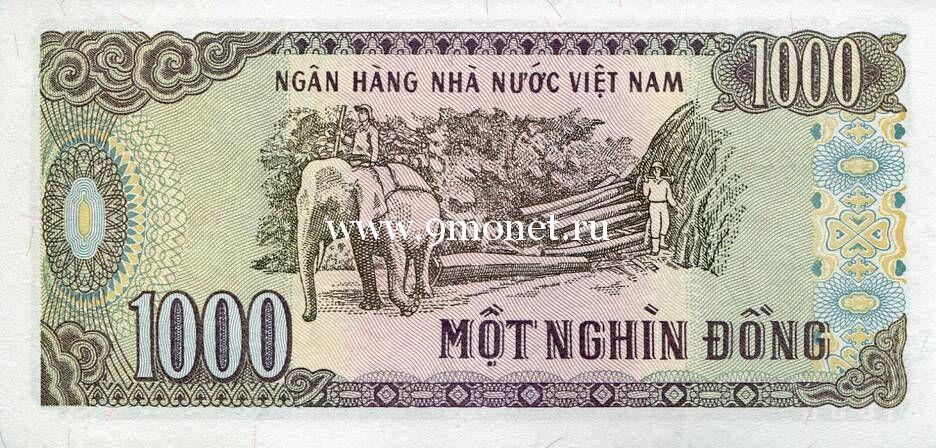 Вьетнам. 1000 донгов. 1988 г.