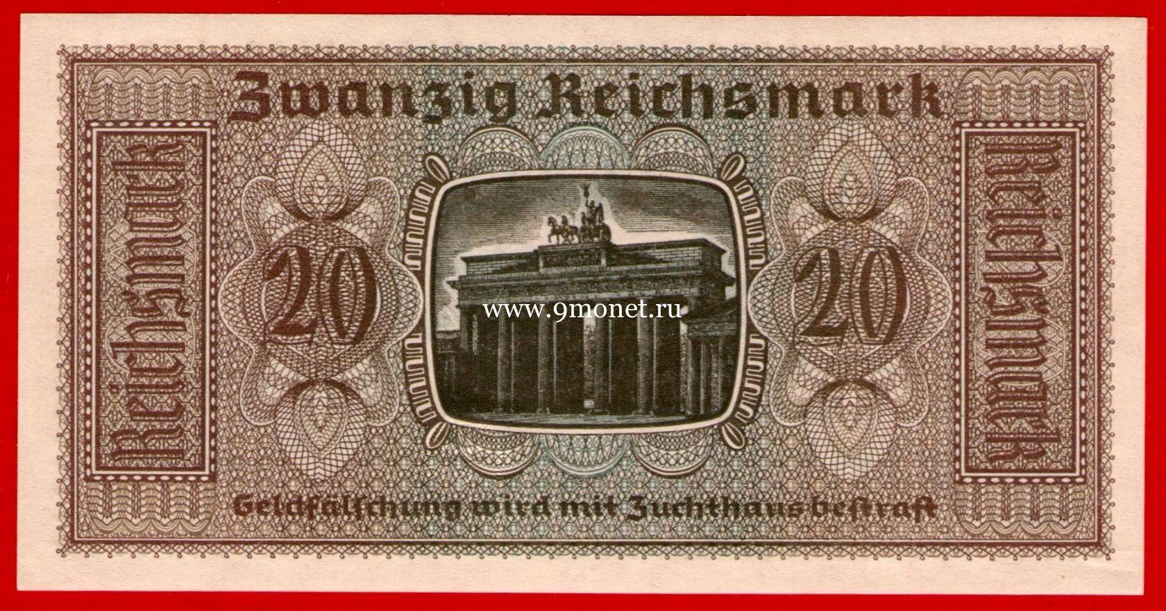 Германия 1939 год. Банкнота 20 рейхсмарок.