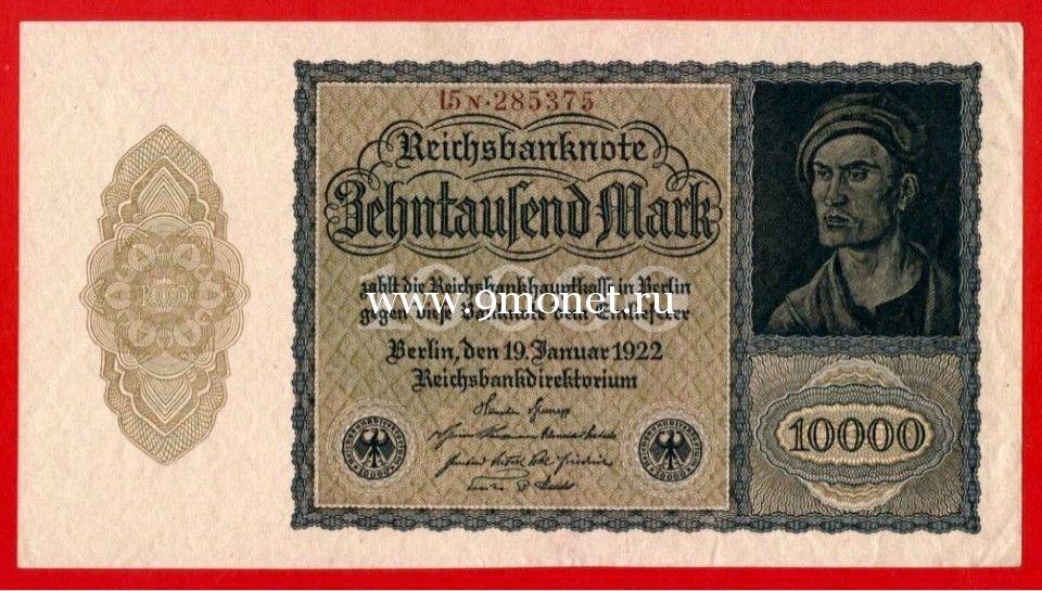 1922 год. Германия. Банкнота 10000 марок.