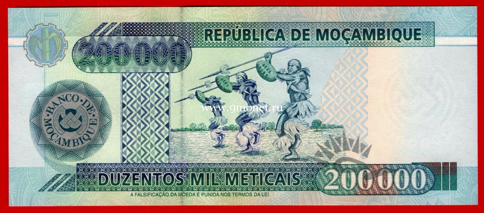 2003 год. Мозамбик. Банкнота 200000 мекиталь.