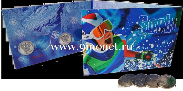 """Талисманы"" цветная монета, 25 р. (2012)"