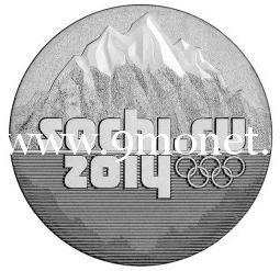 2011 год. Россия монета 25 рублей. Олимпиада Сочи 2014. Горы