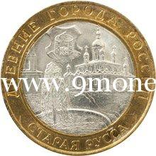2002 год. Россия монета 10 рублей. Старая Русса. СПМД.