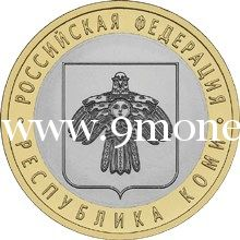 2009 год. Россия монета 10 рублей. Республика Коми. СПМД.