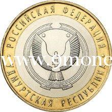 2008 год. Россия монета 10 рублей. Удмуртская республика. СПМД.