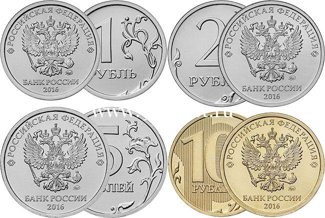 2016 год. Россия годовой набор монет. 10,5,2,1 рубль. ММД.