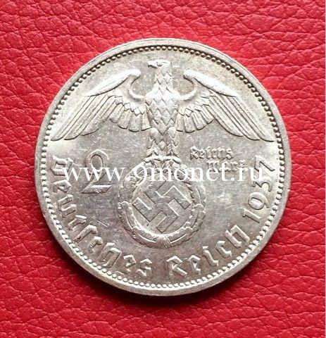 Германия 2 марки 1937 года. III Рейх.