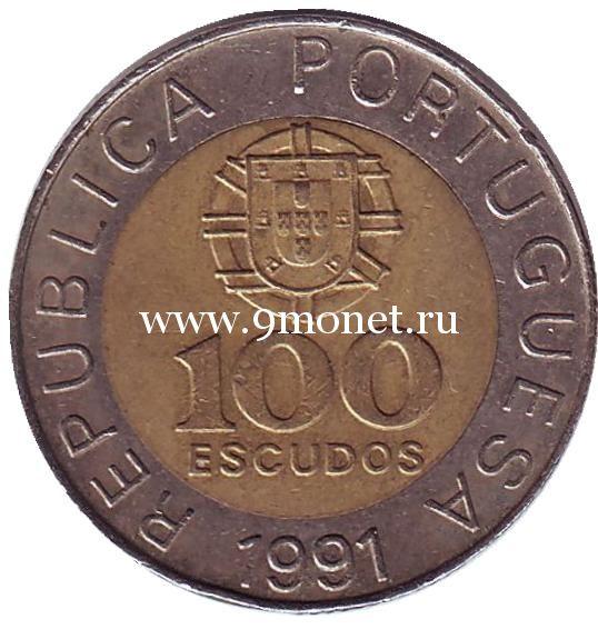 1991 год. Педру Нуниш. 100 эскудо. Португалия.