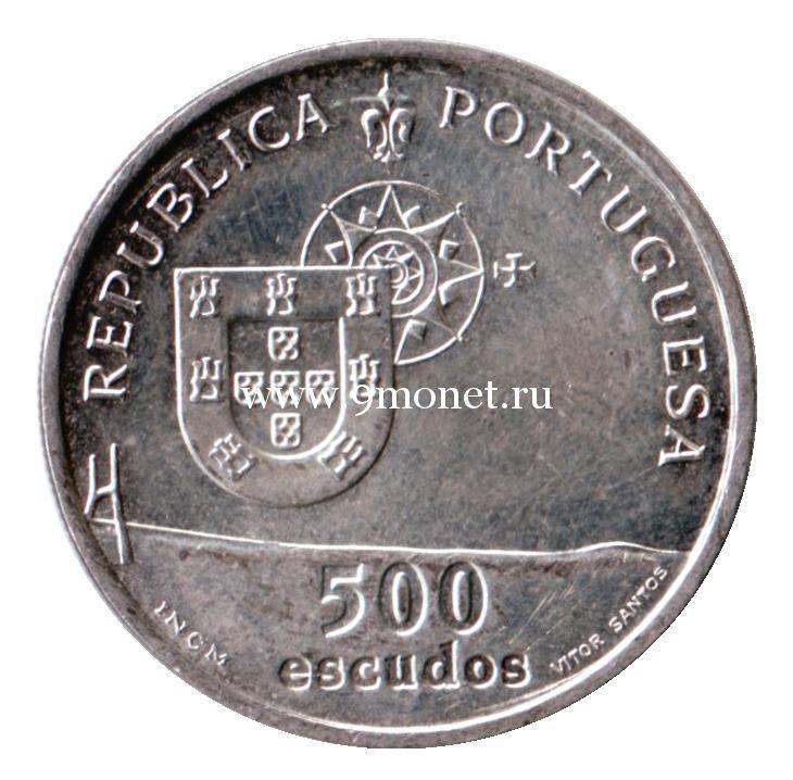 1998г. Португалия. 500 Эскудо. Мост Васко да Гама.