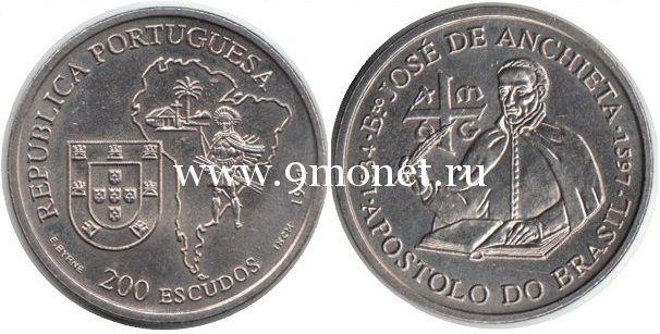 Португалия 200 эскудо 1997 года Жозе де Аншиета.