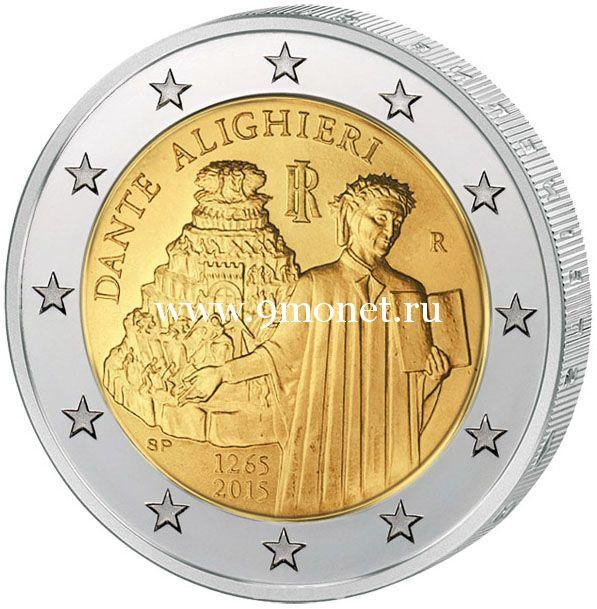 2015г. 2 евро. Италия. 750 лет со дня рождения Данте Алигьери.