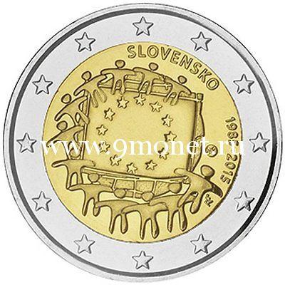 2015г. 2 евро. Словакия. 30 лет флагу Европы.
