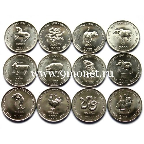 """Сомали. Набор монет """"Китайский гороскоп 2000"""" (12 шт.), UNC"""
