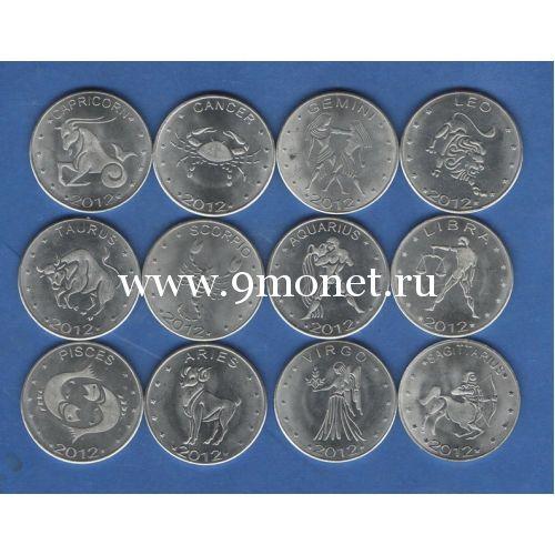 """Сомалиленд. Набор монет """"Знаки зодиака 2012"""" (12 шт.), UNC"""