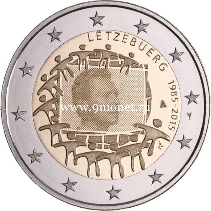 Люксембург 2 евро 2015 года 30 лет флагу.