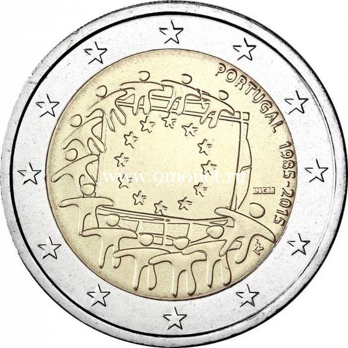 2015г. 2 евро. Португалия. 30 лет флагу Европы.