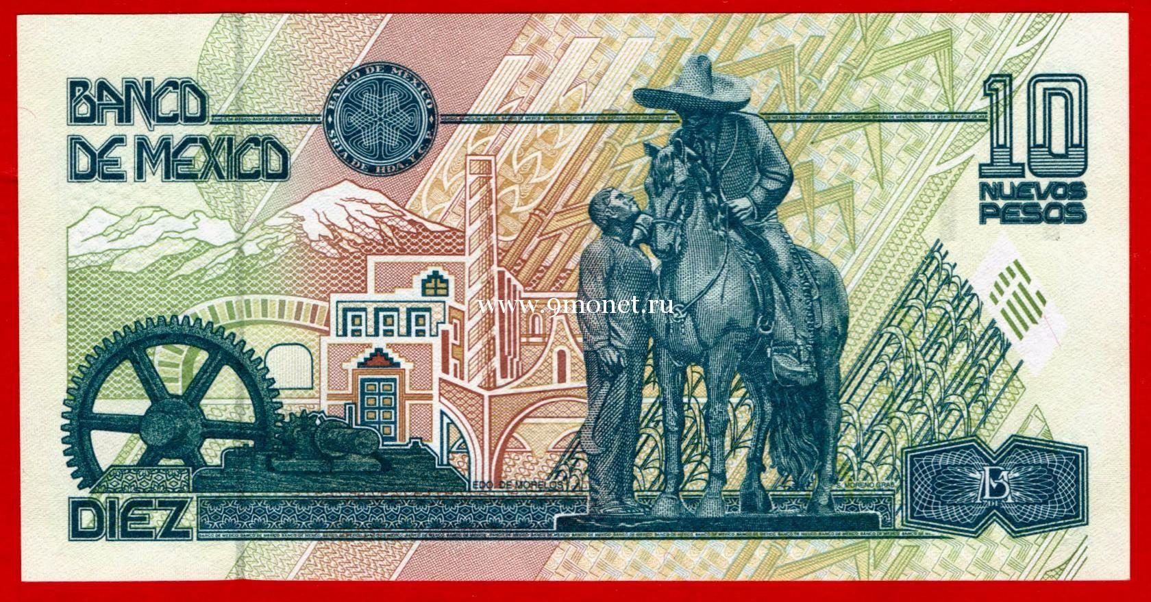 1992 год. Мексика банкнота 10 песо.(nuevos pesos) UNC