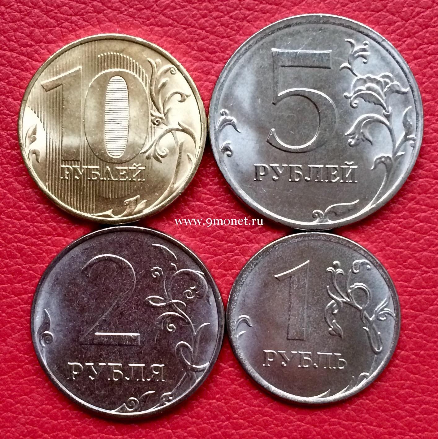 2017 год. Россия Годовой набор монет 1,2,5,10 рублей. UNC