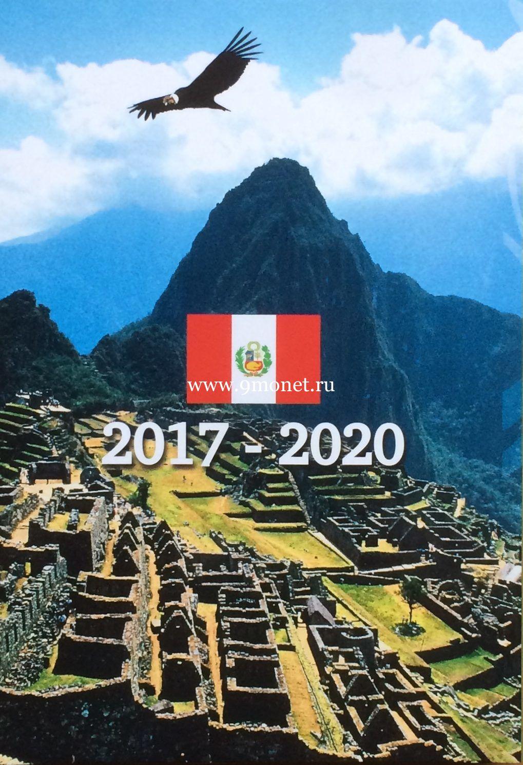 Альбом для монет исчезающая дикая природа Перу