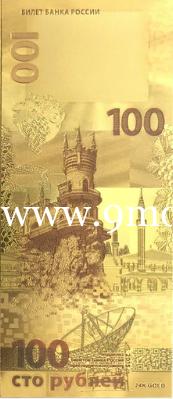 Сувенирная банкнота 100 рублей Крым