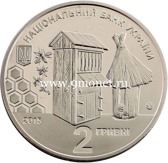 Украина монета 2 гривны 2015 года Петр Прокопович.