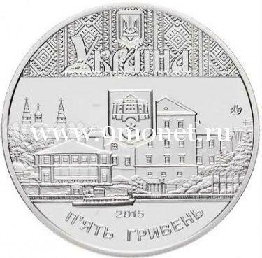 Украина монета 5 гривен 2015 года Тернополь.
