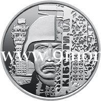 Украина 10 гривен 2018 года Киборги