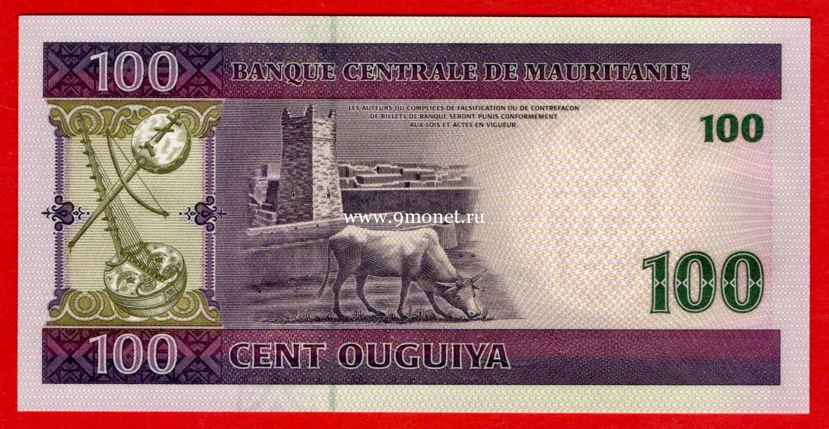 Мавритания банкнота 100 угия 2008 года