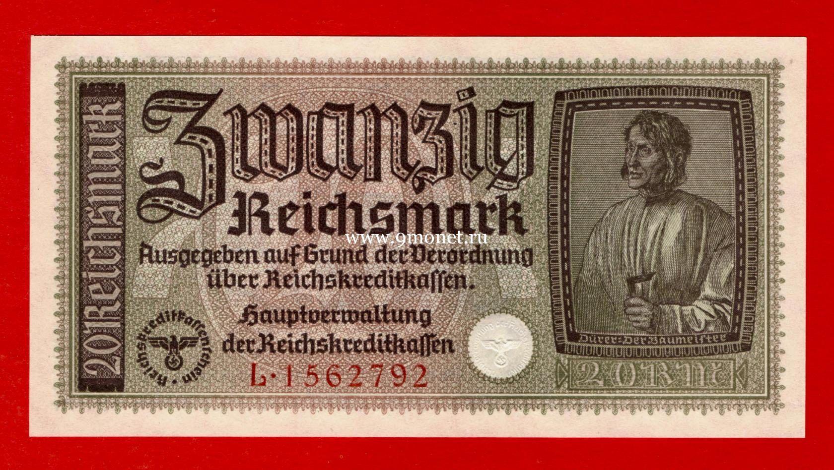 Германия 20 рейхсмарок 1939 года.