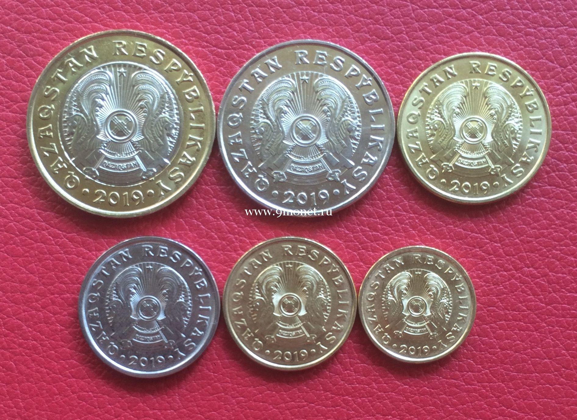 Казахстан годовой набор монет 2019 года.