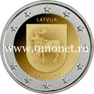 Латвия 2 евро 2018 Историческая область Земгале.