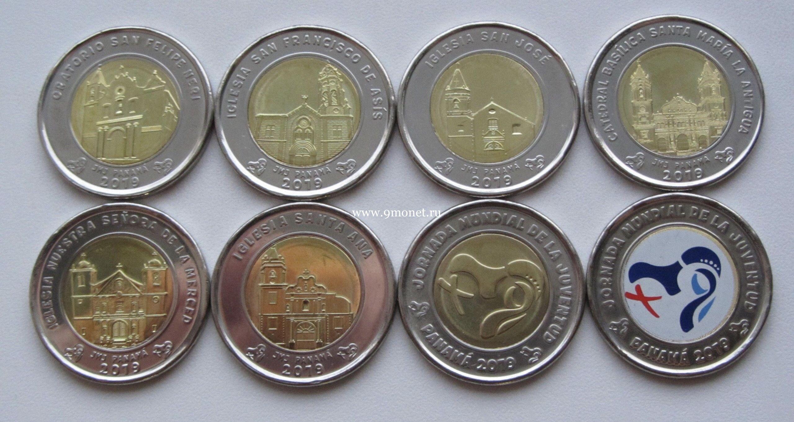 Панама набор 8 монет 1 бальбоа 2019 Всемирный день молодежи.