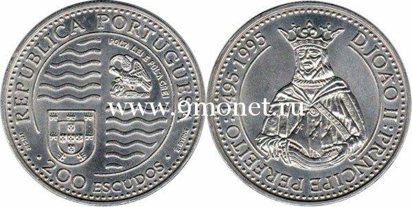 Португалия 200 эскудо 1995 года Жуан II.