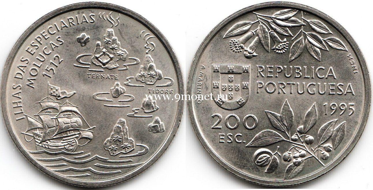 Португалия 200 эскудо 1995 года Путешествие на Молуккские острова.